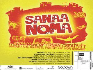 Sanaa Noma – A showcase of Urban Creativity